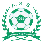 Slimane - Logo