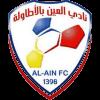 Al Ain (KSA) - Logo