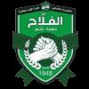 Alfalah Atbra - Logo