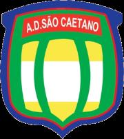 Sao Caetano/SP - Logo
