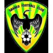 Sa Kaeo FC - Logo