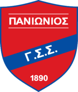 Panionios GSS - Logo