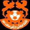 Mes Rafsanjan - Logo