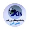Gol Reyhan Alborz - Logo