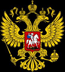 Russia - Logo