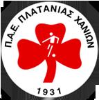 AO Platanias - Logo