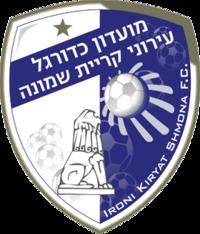 Ironi Kiryat Shmona - Logo