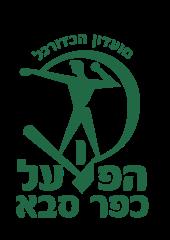 Hapoel Kfar Saba - Logo