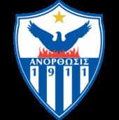 Anorthosis FC - Logo