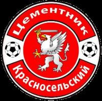 Cementnik - Logo