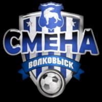 Smena Volkovysk - Logo