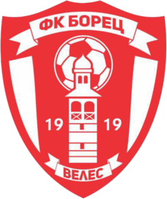 Borec Veles - Logo