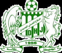 Difaâ El Jadidi - Logo