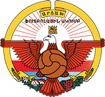 Lernayin Artsakh - Logo