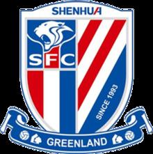 Shanghai Shenhua - Logo