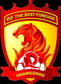 GZ Evergrande FC - Logo