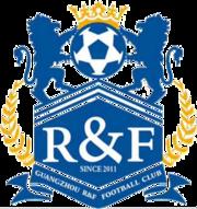 Guangzhou R&F - Logo
