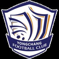 Shijiazhuang - Logo