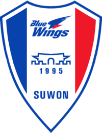 Suwon Bluewings - Logo