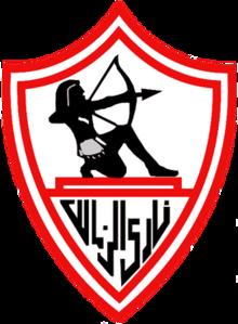 Zamalek SC - Logo