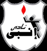 ENPPI Cairo - Logo