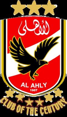 Ahly Cairo - Logo