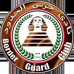 Haras Al Hodoud - Logo