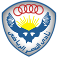 Nasr Cairo - Logo