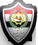 Al Intagh Al Harbi - Logo