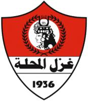 Ghazl Al Mahalla - Logo