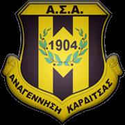 Karditsa - Logo