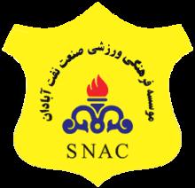 Sanat Naft AC - Logo