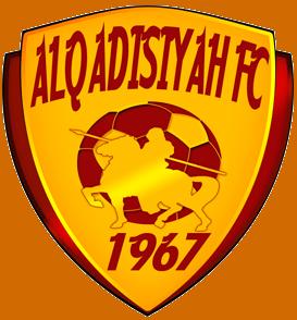 Qadisiya Khubar - Logo