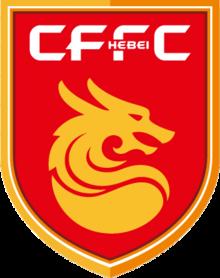 Hebei CFFC - Logo