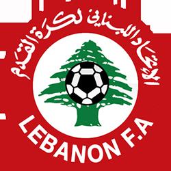 Lebanon - Logo