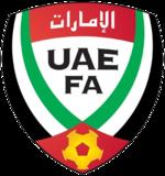 U.A.E. - Logo