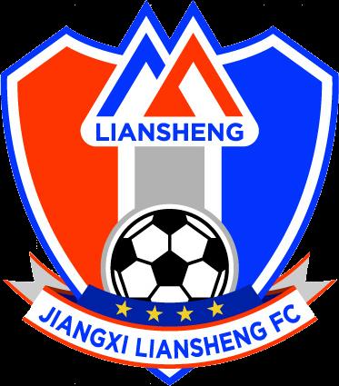 Jiangxi Liansheng - Logo