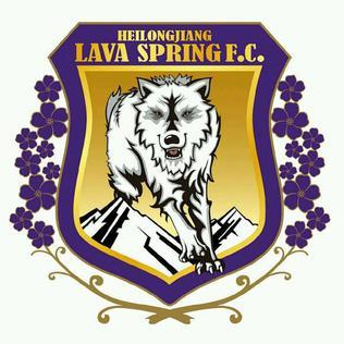 Heilongjiang Lava - Logo