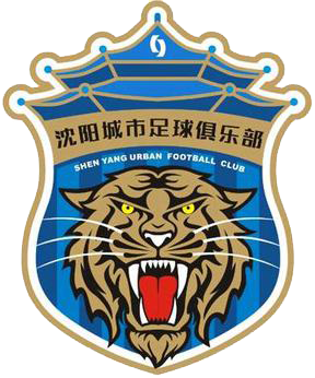 Shenyang City - Logo