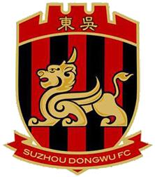 Suzhou Dongwu - Logo