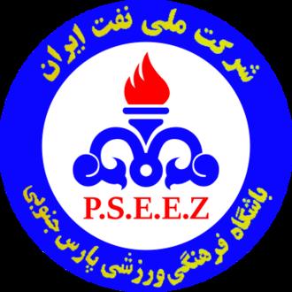 Pars Jonoubi Jam - Logo