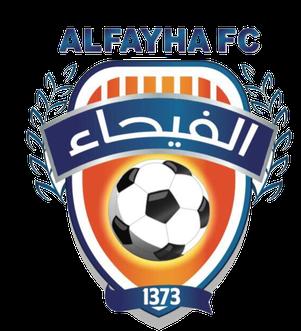 Al Feiha - Logo