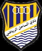 Sahel (KUW) - Logo