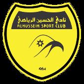 Hussein Irbid - Logo