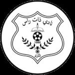 That Ras - Logo