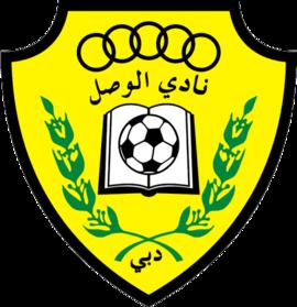 Wasl Dubai - Logo