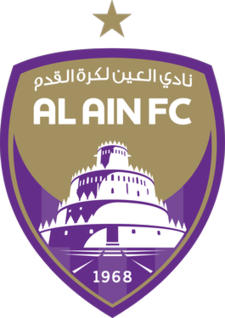 Al Ain - Logo
