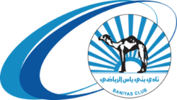 Baniyas - Logo