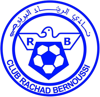 Rachad Bernoussi - Logo