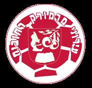 Hapoel Marmorek - Logo